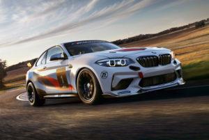 Дайджест дня: гоночный BMW M2, будущий Nissan Almera и другие события индустрии